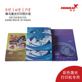 Color laser printing photo paper 5 inch 6 inch 7 inch high gloss matte color laser paper color laser photo paper