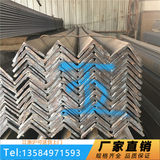 Galvanized GB angle iron Universal angle iron 100*63 Unequal angle iron Equal angle iron Small angle iron 25*3