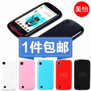 联想 520 A520 TPU 个性创意保护套手机壳手机套保护壳外背壳包邮