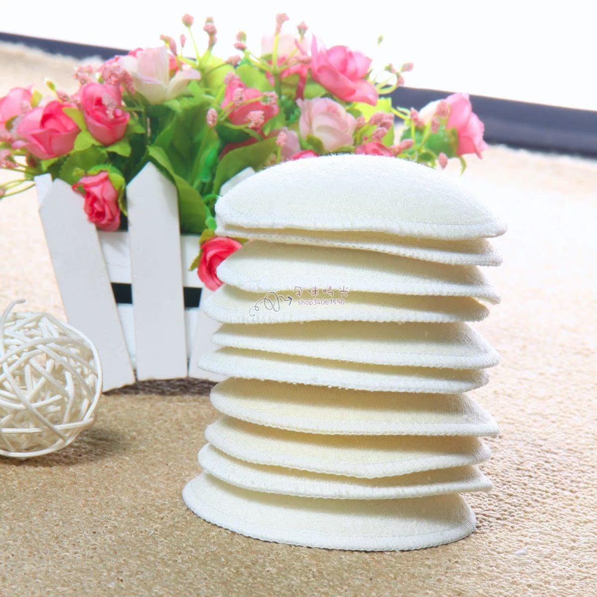 孕产妇月子常备可换洗立体定型加厚孕妇溢乳垫 4片装纯棉实用