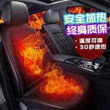 汽车加热坐垫冬季12V24V制热保暖车用褥子单片双座车载座椅电加热