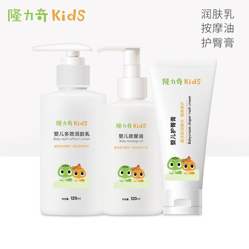 Детские масла для массажа / Детские лосьоны Артикул 593703660255