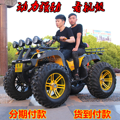 大小公牛沙滩车四轮越野摩托车双人125-250水冷山地车卡丁车汽油