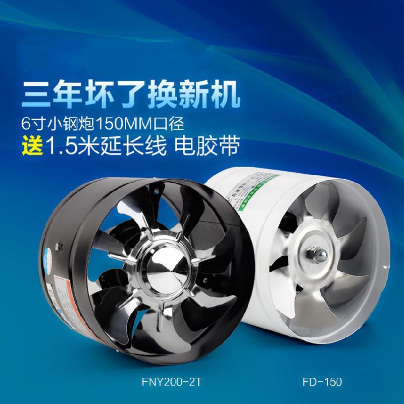 管道风机6寸排气扇圆筒强力抽风机厨房换气扇静音排风扇圆形工业
