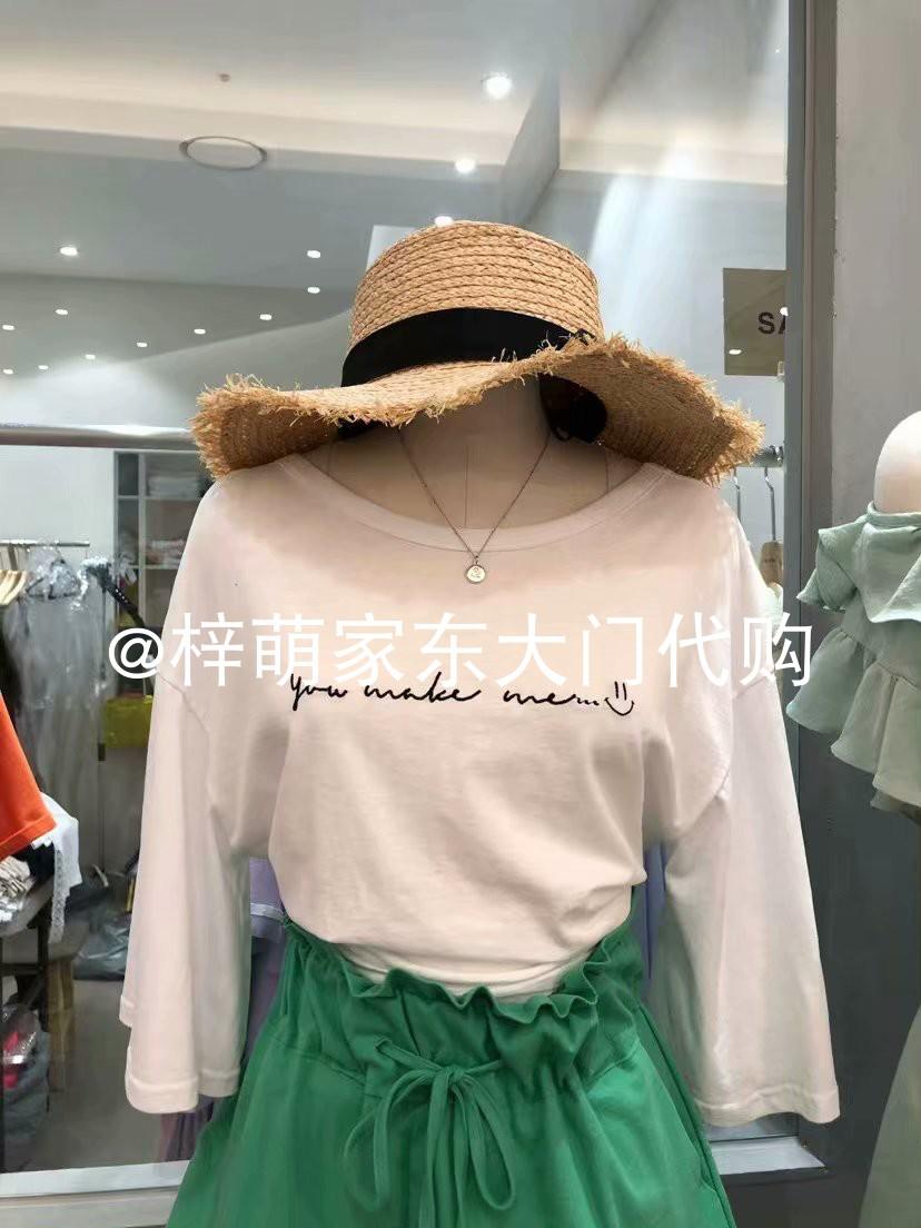 韩国东大门代购直邮STYLE FACTORY新款纯棉字母宽松5分袖T恤