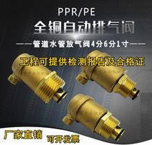 全铜新款 暖气排气阀自动管道水管放气阀4分6分1寸DN15DN20DN25