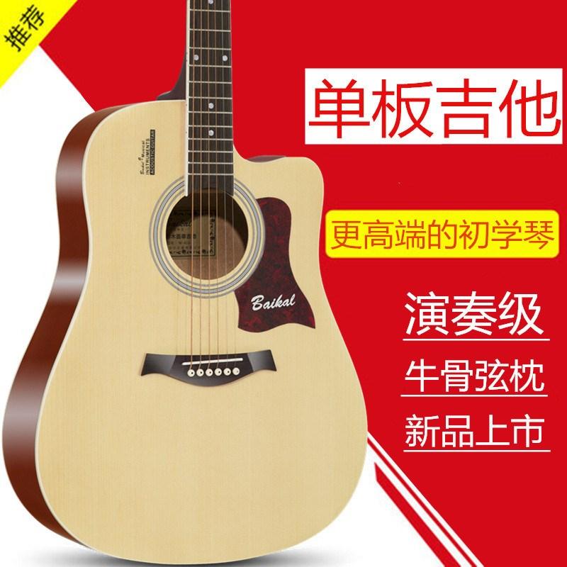 吉他挂钩包邮