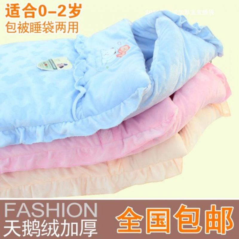 ✅婴儿包被保暖新生婴儿被抱包被秋冬新生儿包被冬季加厚防惊跳睡