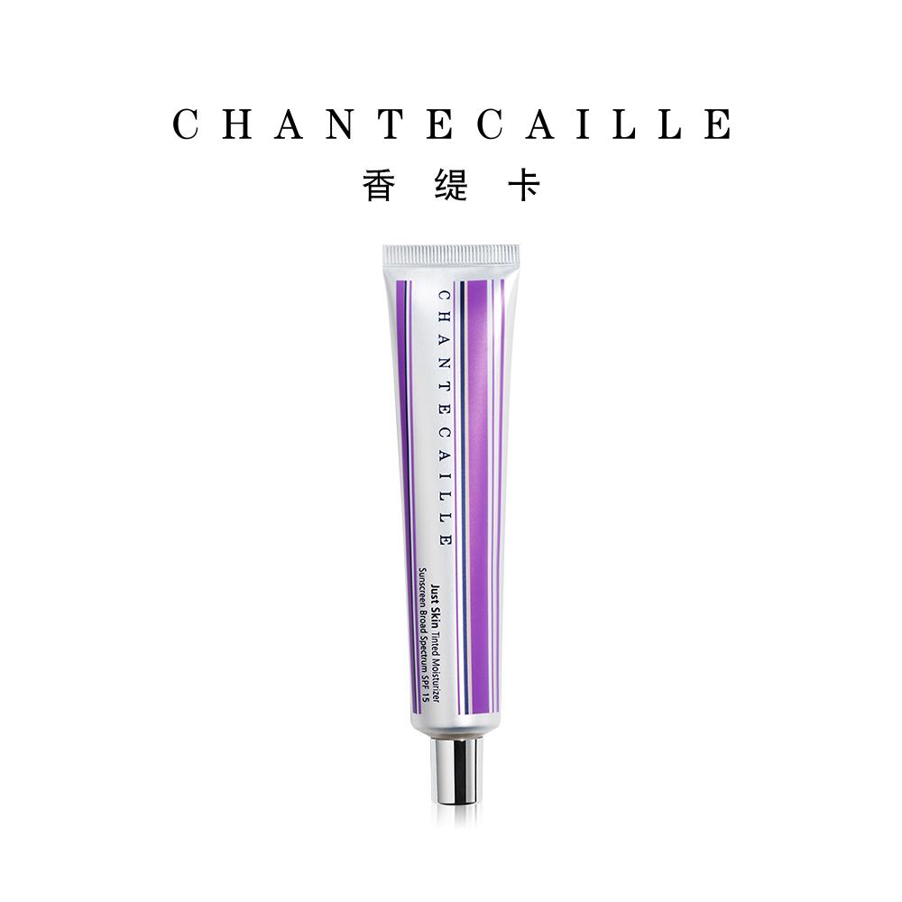 正品进口Chantecaille香缇卡自然肌肤轻底妆紫管隔离保湿滋润粉底