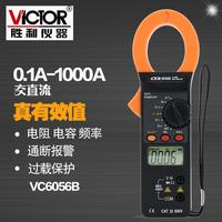 Victory Clamp Multimeter Clamp Meter Digital Ammeter Electrician Universal Meter Diode Capacitor Backlight VC610B