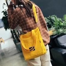 简约手提包小清新环保购物袋 ins帆布包女文艺百搭单肩包时尚 韩版