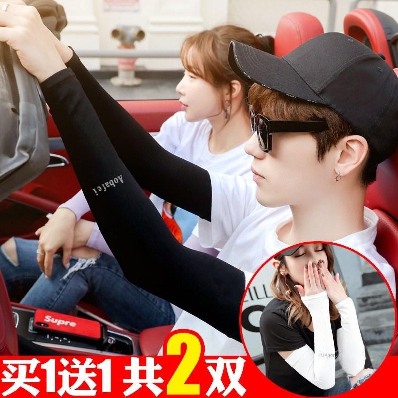 Солнцезащитные перчатки / Рукава для водителей Артикул 578465340266