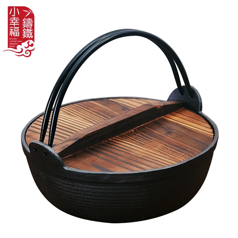 日本 燉鍋