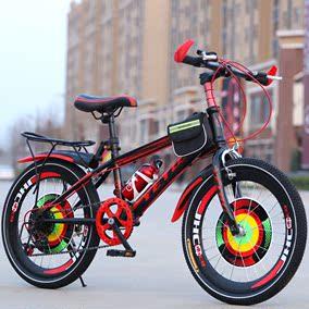 迷航自行车儿童6-7-8-9-10-11-12岁童车男孩单车20寸小学生山地车