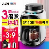 KF064M现磨咖啡机家用全自动研磨一体机小型磨豆 ACA 北美电器ALY图片