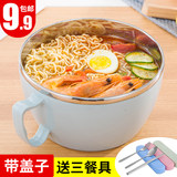 Stainless steel instant noodles bowl with lid single dormitory student lunch box office worker portable heat preservation convenience box rice bowl large size