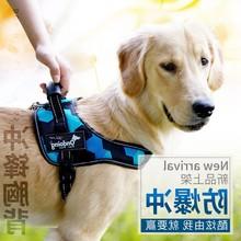 日本购2019热销宠物胸背带大型犬K9狗狗牵引绳狗背带中型犬狗链狗