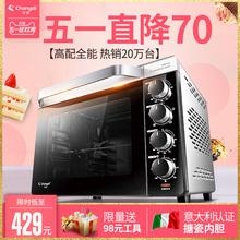 长帝 CRTF32K烤箱家用烘焙多功能全自动32升迷你蛋糕面包电烤箱