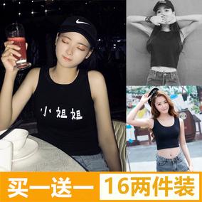 夏季韩版小背心女外穿修身bf风学生百搭无袖t恤吊带打底短款上衣
