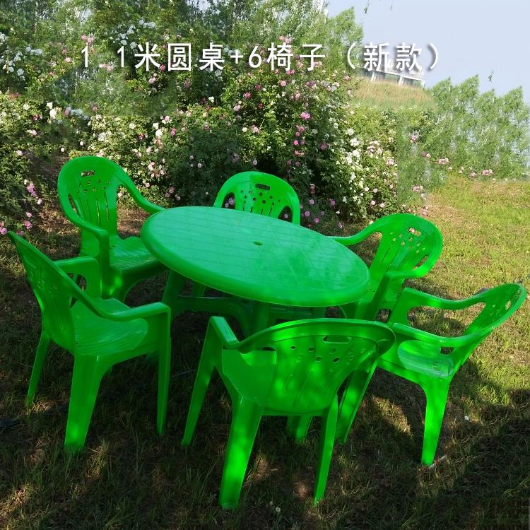便携式室外餐桌塑料露天套装碳快餐大排档烧烤小吃店桌椅组合