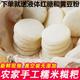 纯糯米糍粑5斤农家自制手工湖北湖南贵州特产驴打滚年糕红糖糍粑