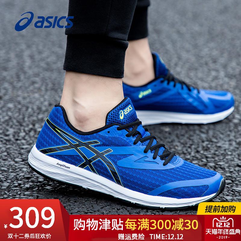 ASICS亚瑟士男鞋缓冲跑鞋2019新款秋季透气网面运动鞋男子跑步鞋