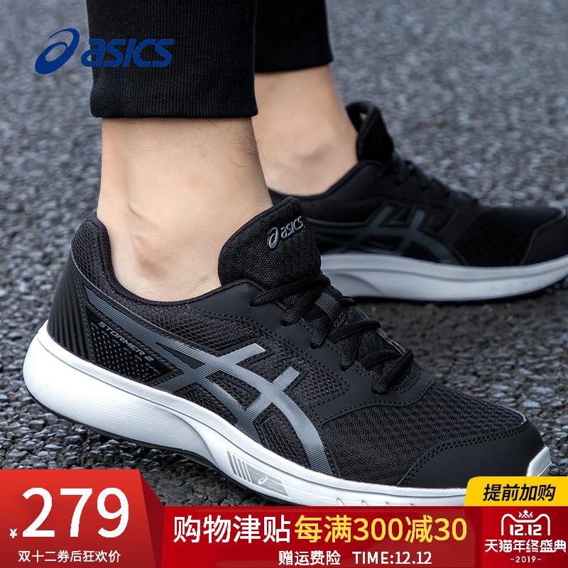 ASICS亚瑟士男鞋跑步鞋秋冬轻便慢跑鞋爱世克斯缓冲运动鞋正品