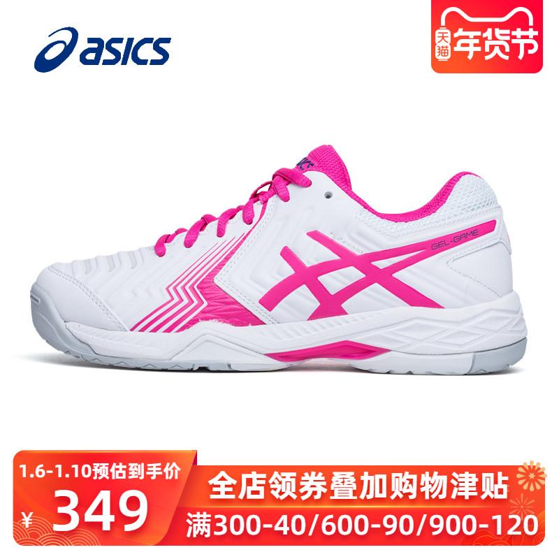 ASICS亚瑟士网球鞋女鞋爱世克斯运动鞋秋冬综合训练鞋正品GEL