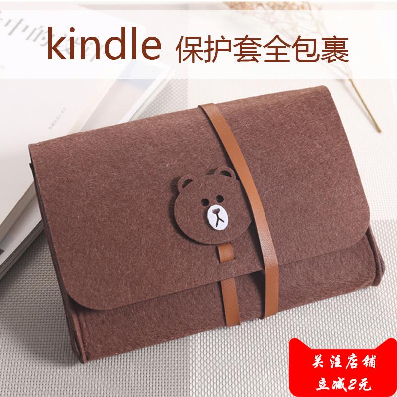 Kindle paperwhite2羊毛毡保护套558咪咕掌阅iReader电子书内胆包