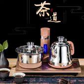 全自动上水壶电热水壶电水壶家用不锈钢烧水电茶壶电茶炉套装 旋转