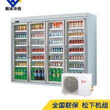 四门冷柜展示柜便利店超市酒吧啤酒饮料冰柜冰箱冷藏保鲜柜外机