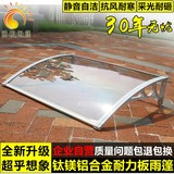 Aluminum transparent silent awning shade rain shed outdoor rainp endurance board PC board rain to build balcony window shed