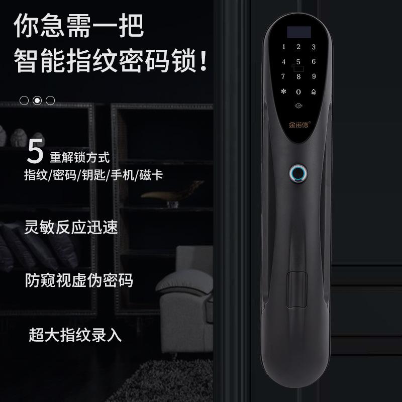 全自动指纹只能防盗大门锁家用指纹密码锁电子锁远程开门磁卡开门
