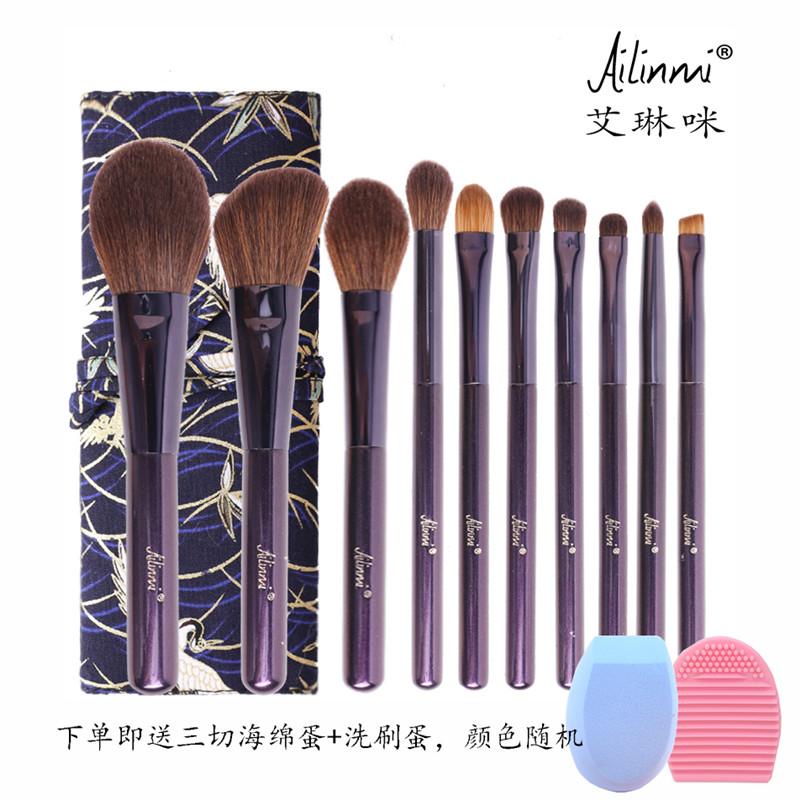 艾琳咪|AILINMI紫玉化妆套装散粉刷腮红刷修容刷高光刷眼影刷眉刷的相关图片