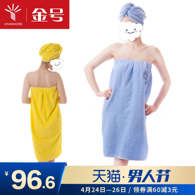 金号/依诗家 纯棉素色绣花浴裙+浴帽 全棉吸水透气 双扣抹胸式