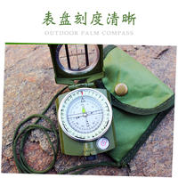 Multi-function compass outdoor portable adult children students mountaineering large car compass needle compass luminous