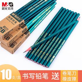 晨光铅笔HB三角杆形儿童幼儿园安全写字笔六角杆小学生用2B绘图素描美术铅笔套装批发包邮无铅毒考试2比铅笔