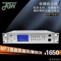 定时播放器校园商场公共广播系统自动智能音乐打铃带分区MP3菱声