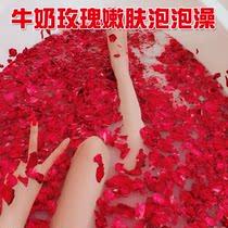 香浴盐淋浴玫瑰花泡澡专用干花瓣足浴泡脚浴液干花浴袋浴包花瓣