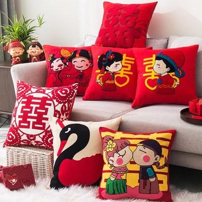 十字绣结婚庆2018新款沙发抱枕新婚喜字靠垫客厅床头靠枕刺绣一对