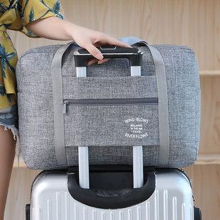 行李包袋拉杆旅行袋大容量轻便网红旅行包女手提包韩版短途健身男