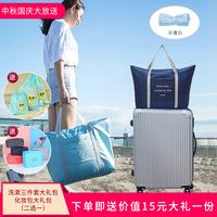 大容量拉杆行李包