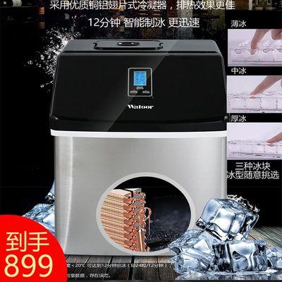 小型酒吧全手动配件制冰机冰机桶装奶茶店宿舍吧台方冰家用小型商