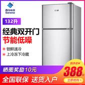 西泠小型双门冰箱家用宿舍三开门冷藏冷冻电冰箱单门节能二人世界