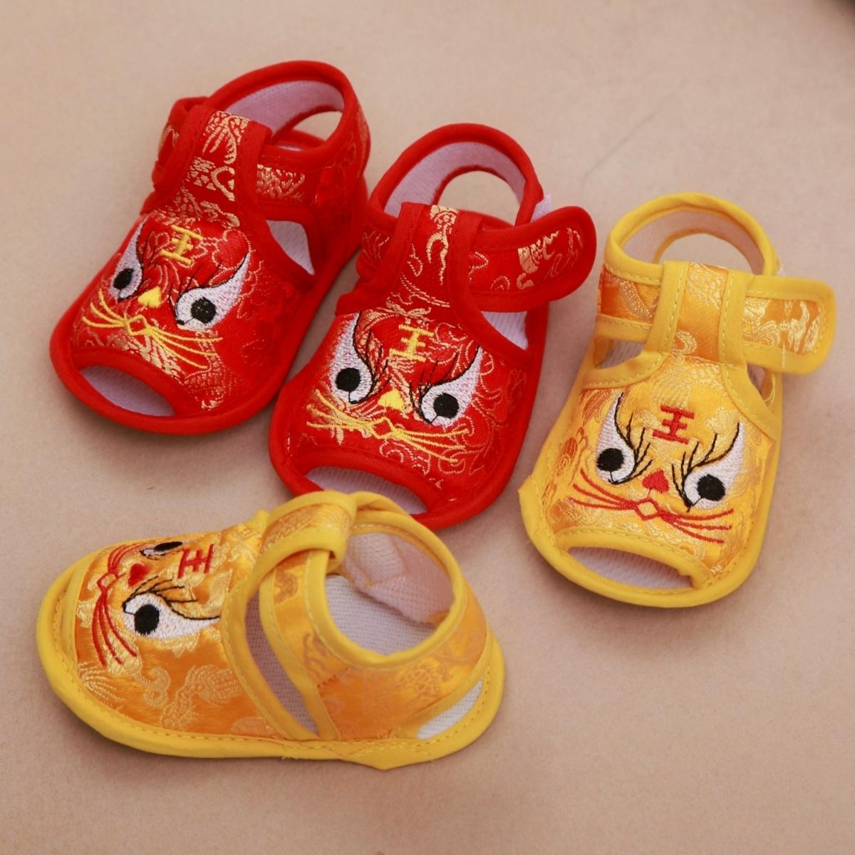 Детская обувь с изображением животных Артикул 578972437112