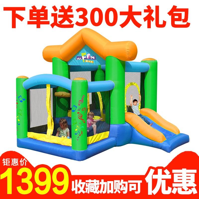 儿童气垫床 城堡家用