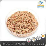 High purity copper grain copper grain copper wire red copper grain pure copper grain metal copper grain elemental copper grain copper segment