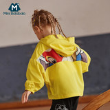 Mini Balla Balla Boys and Girls Jacket Guochao Qitian Dasheng 2019 Summer New Children's Air Conditioning Jacket