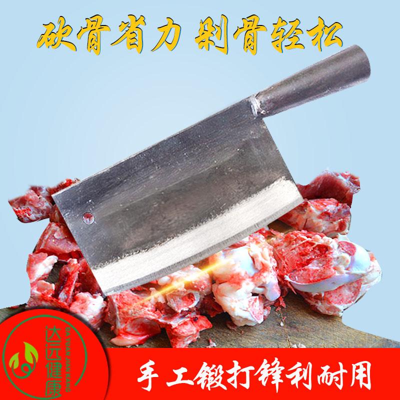 砍骨刀剁骨斩骨刀手工锻打屠宰剁砍卖杀猪牛羊鱼鸡鸭鹅肉排骨头刀