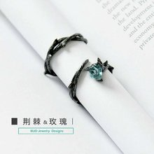 Creative Thorn Ring Women Couple Open Rings A pair of Gift Rings Men and Women Trendsetters Individual Open Silver Rings